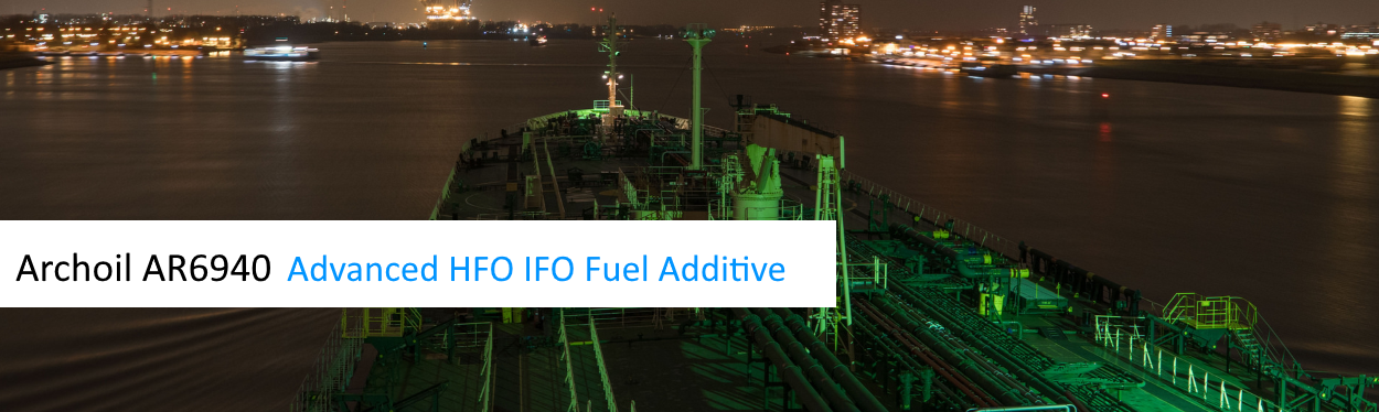 HFO additive. IFO additive